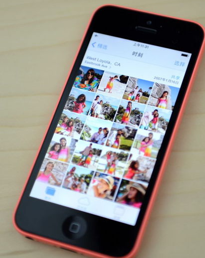 iPhone5c-photo-browsing