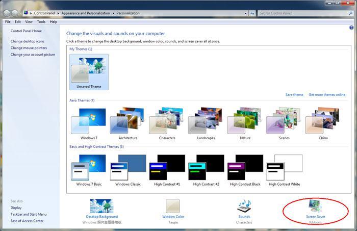 Windows Screen Saver Presentation